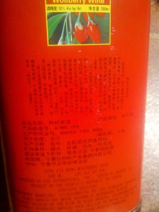 goji berry wine bottle