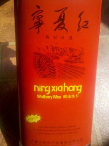 Goji berry wine